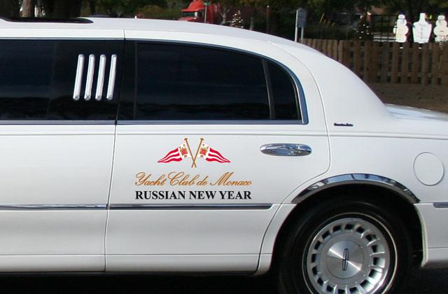 Sticker limousine